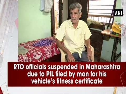 RTO officials suspended in Maharashtra due to PIL filed by man for his vehicle's fitness certificate
