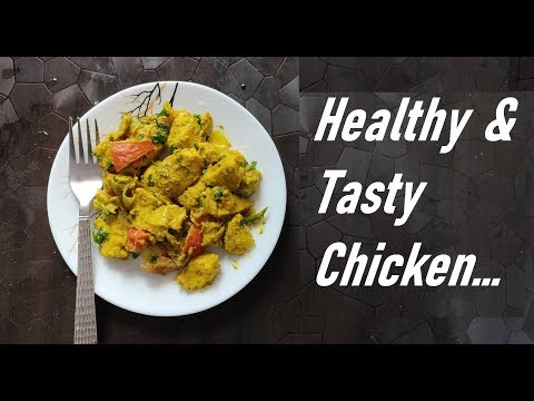 Healthy Chicken Recipe for Fitness Freaks | Quick & Easy Chicken Recipe | Dry Chicken