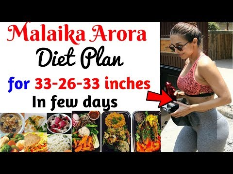 मोटापा घटाये तेजी से | Malaika Arora Khan Diet Plan For Weight Loss for Women | Lose Weight Fast