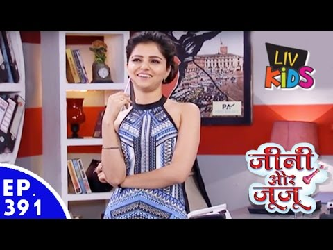 Jeannie aur Juju – जीनी और जूजू – Episode 391 – Annual Fitness Contest