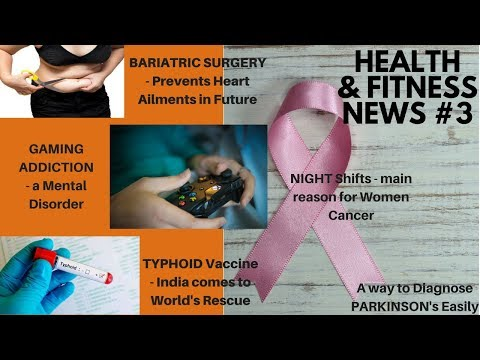 Health & Fitness News of the DAY #3||TYPHOID VACCINE – Made in INDIA | Culprit Behind WOMEN's CANCER