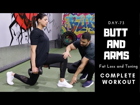 ARMS and BUTT TONING Home Workout! Day-73 (Hindi / Punjabi)