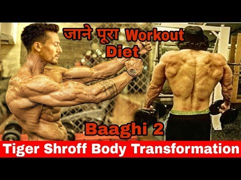 Tiger Shroff's Baaghi 2 Gym Workout Video Leaked, Workout Routine & Diet Plan (IN HINDI)