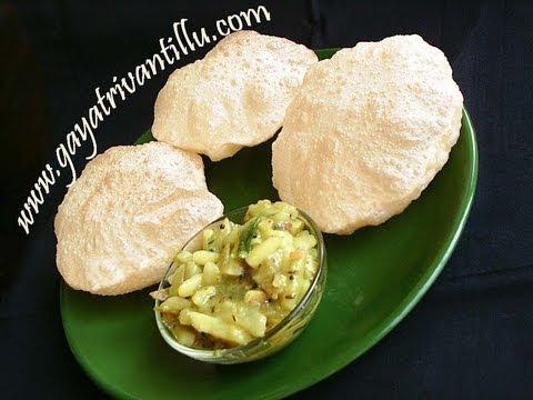 Puri- Andhra Recipes – Telugu Vantalu