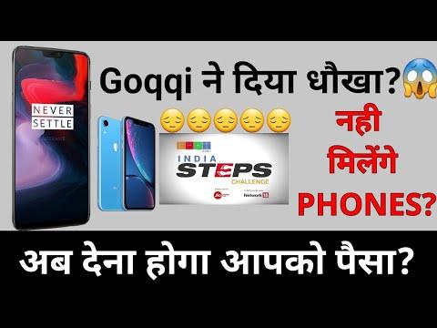 Goqii New T&c Good or Bad? Goqii App Kya hai? walk and Earn ! How To Buy free Smartphone in india!
