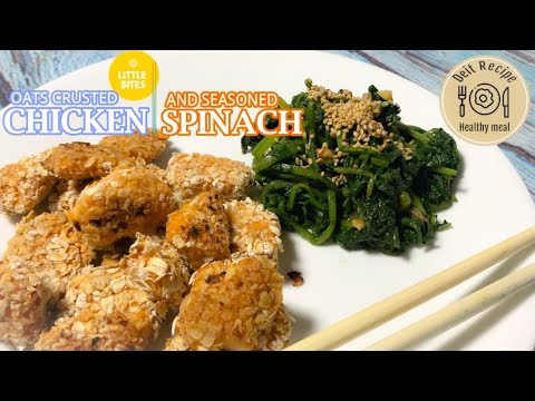 OATS CRUSTED CHICKEN & SEASONED SPINACH | HEALTHY DIET| LUNCH,DINNER|DIET RECIPE|NONVEG DIET|By NICK