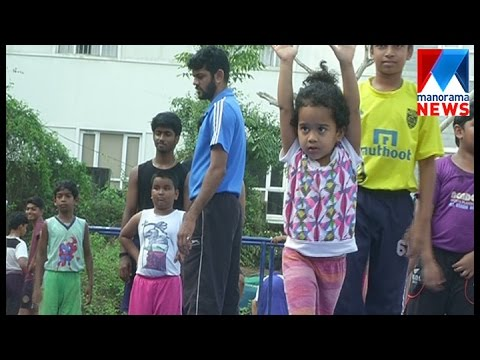 Gymnastic camps arraged to ensure fitness in students in Kozhikode | Manorama News