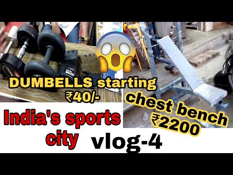 Meerut sports market | cheapest gym equipments 🔥