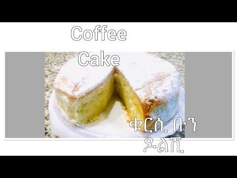 Pound Cake Recipe Plus Etekcity Smart Fitness Scale