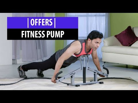 Fitness pump – Best Upper Body Workout Equipment