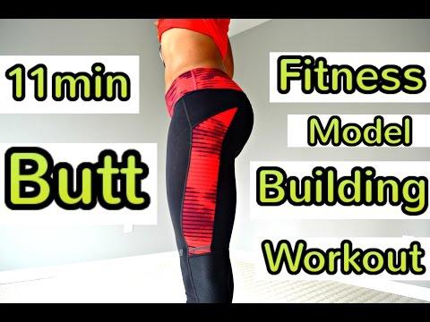 11min:  Fitness Model Butt Building Workout