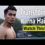 Now You Will Transform | Body Transformation Lesson 1