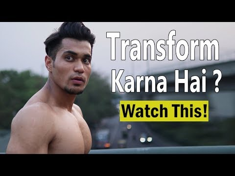 Now You Will Transform   Body Transformation Lesson 1