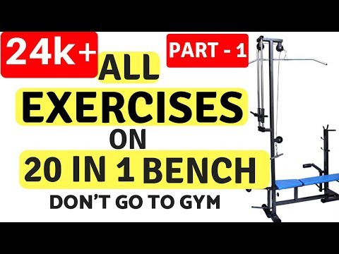 Exercises on 20 in 1 Bench – Part 1 | FITNESS HOUR | VINAY KUMAR