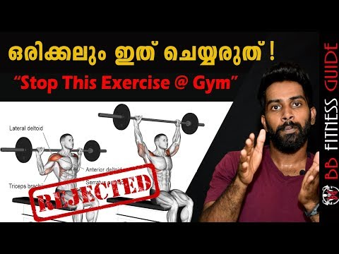 | Behind the Neck Press Good or Bad ?| Malayalam |Certified Fitness Trainer Bibin