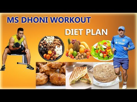 MS Dhoni Diet Plan and workout routine   Dhoni daily routine   Best Fitness tips by ms dhoni