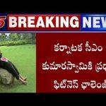 PM Narendra Modi Accepts Virat Kohli's Fitness Challenge | TV5 News