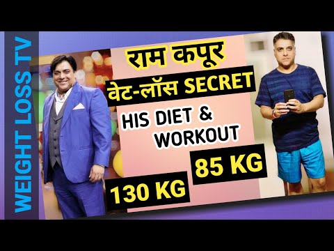 RAM KAPOOR TRANSFORMATION | WEIGHT LOSS | SECRET | DIET
