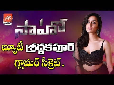 Diet,Fitness And Beauty Secrets Of Shraddha Kapoor | Weight Loss | Celebrity Diet | YOYO TV Health