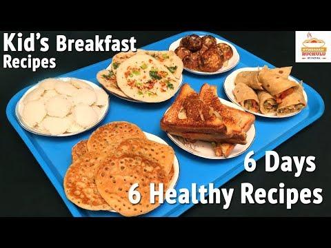 Breakfast Ideas for Kids | Kids Lunchbox Recipes – Mon to Sat | Easy Breakfast Recipes for Kids
