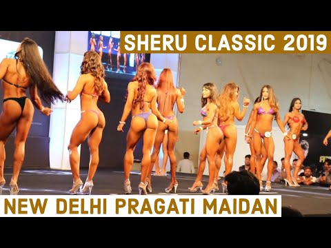 Sheru Classic 2019 Delhi Pragati Maidan | International Health Sports & Fitness Festival 2019 | IHFF