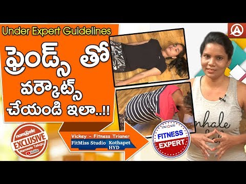 Circuit Workout l Full Body Workout For Seniors With Fitness Trainer Vicky l Namaste Telugu