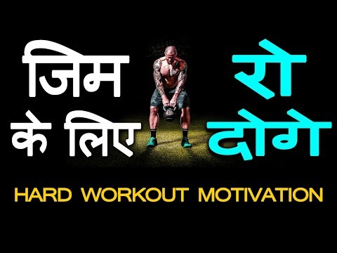 Jeet Fix: Hard Workout Motivational Video for Gym,  Running, BodyBuilding | Exercise Speech in Hindi