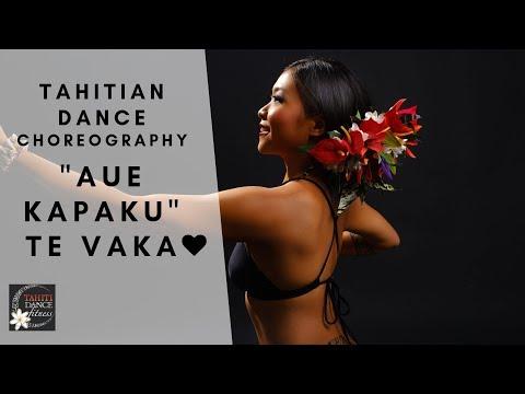 Aue Kapaku – Te Vaka / Tahitian Dance Tutorial/ Beginners/ Polynesian Dance/Ori Tahiti/ タヒチアンダンス