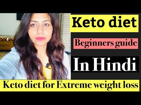 KETO DIET FOR BEGINNERS | Indian keto diet for extreme weight loss| Azra Khan Fitness