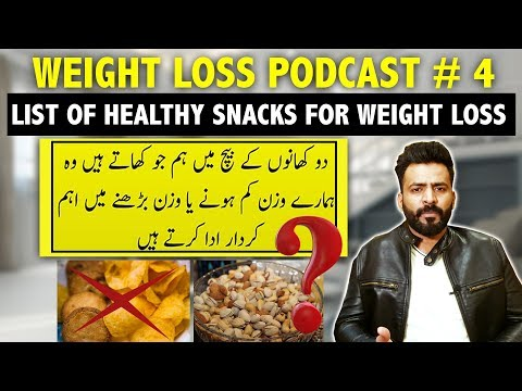 Weight Loss Podcast # 5 : List of Healthy Snacks for Weight Loss