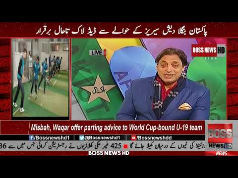 Bangladesh Seeks Players consent For Pakistan Tour, Fitness Test of PAK Team | Boss News HD