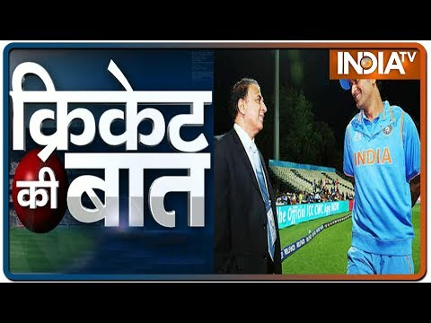 Cricket Ki Baat: Sunil Gavaskar questions Dhoni's long absence from Indian team