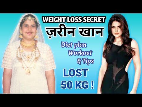 Zarine Khan Weight Loss Journey | Diet Plan | Workout in Gym | Tips