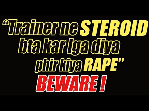Trainer Raped him in the Gym after giving him sedatives saying that it is a Steroid. Beware !