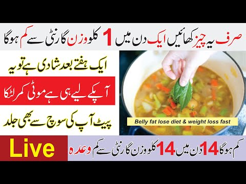 Lose Weight Fast with Weight Loss Diet Soup Veg Weight Loss Fat Burning Soup Recipe