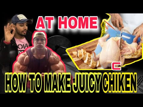 Chicken Recipe For Bodybuilding Hindi Urdu | Juicy Chicken Recipe Urdu Hindi |#ChickenRecipeFitness