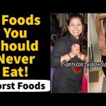 5 Foods You Should Never Eat | Worst Foods for Weight Loss & Healthy Life | Fat to Fab