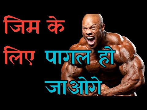 Hard Workout Motivational Video For Gym,Running,Bodybuilding | Exercise Speech In Hindi|Bodybuilding