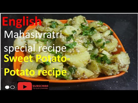 Sweet Potato recipe | English| Mahasivratri Special |